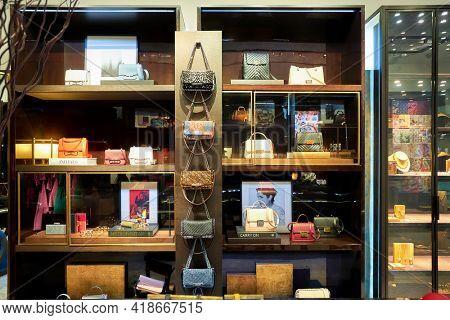 KUALA LUMPUR, MALAYSIA - CIRCA JANUARY, 2020: interior shot of Carolina Herrera store at Suria KLCC shopping mall in Kuala Lumpur.