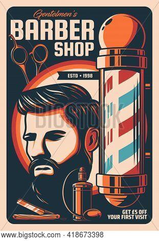 Barbershop And Hairdresser Salon Retro Poster. Vector Scissors, Vintage Barber Shop Pole And Hipster
