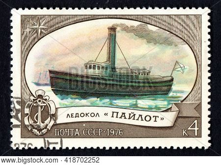 Ussr - Circa 1976: Russian Icebreaker Pilot Imaged On Postage Stamp. World First Steam-powered And M