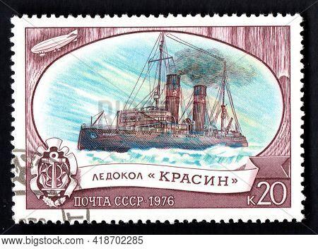 Ussr - Circa 1976: Icebreaking Steamer Krasin Imaged On Postage Stamp. Old Soviet Postage Stamp Dedi