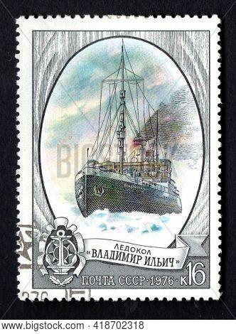 Ussr - Circa 1976: Icebreaker Vladimir Ilyich Imaged On Postage Stamp. Old Soviet Postage Stamp Dedi
