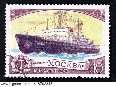 Ussr - Circa 1978: Ice Breaker Moscow Imaged On Isolated Postage Stamp. Old Soviet Postage Stamp Ded