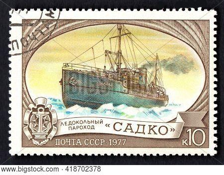 Ussr - Circa 1977: Icebreaking Steamer Sadko Imaged On Postage Stamp. Old Soviet Postage Stamp Dedic