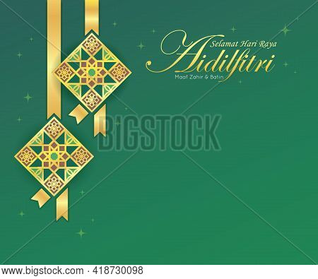 Selamat Hari Raya Aidilfitri Greeting Template. Gold Line Art Ketupat Symbol Flat Design. Modern Mor