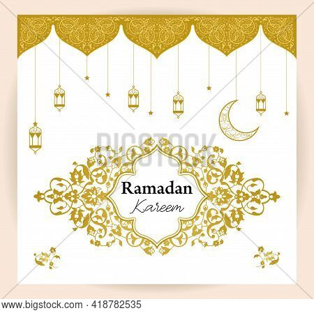 Ramadan Kareem Greeting Card. Islamic Background Ramadan Kareem Greeting Card. Islamic Background Fo