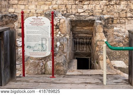 Kiryat Gat, Israel, March 27, 2021 : The Remains Of The Entrance To Underground Water Storage Tanks