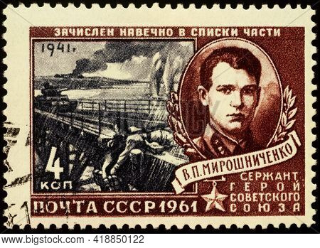 Moscow, Russia - April 29, 2021: Stamp Printed In Ussr (russia), Shows Soviet Sergeant V.p. Miroshni