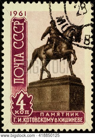 Moscow, Russia - April 29, 2021: Stamp Printed In Ussr (russia), Shows Monument To Grigory Kotovsky,
