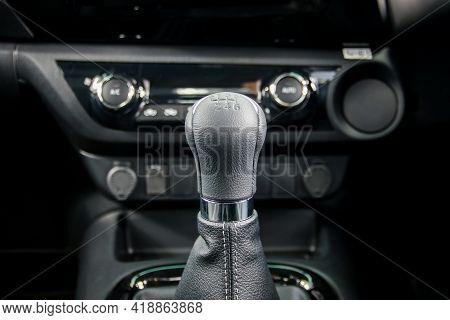 Head Of A Manual Gear Shift Lever.