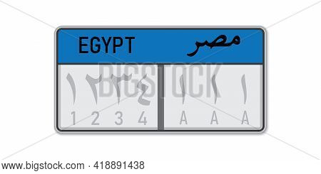 Car Number Plate . Vehicle Registration License Of Egypt. With Inscription Egypt In Arabic. American