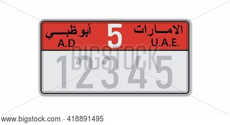 Car Number Plate Abu Dhabi. Vehicle Registration License Of United Arab Emirates. With Emirates And