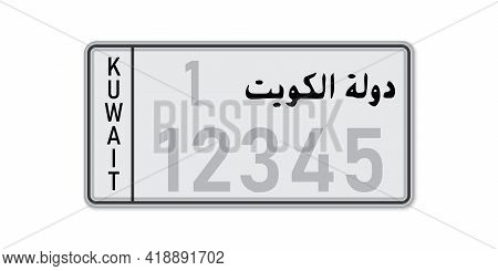 Car Number Plate . Vehicle Registration License Of Kuwait. With Inscription Kuwait In Arabic. Americ