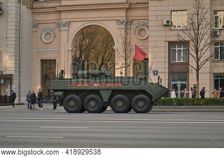 Russian Federation, Moscow, 2021.04.29. Victory Day Parade Rehearsal. Combat Vehicles Pass Along The