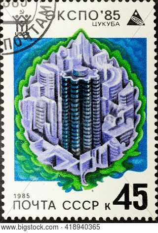 Ussr - Circa 1985: Postage Stamp 'high-rise Residential Building' Printed In Ussr. Series: 'world Ex