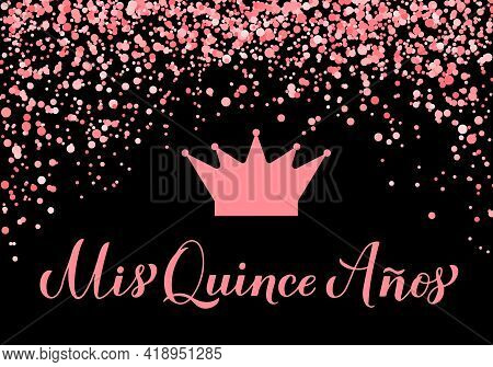 Quinceanera Party Banner. 15th Birthday Party Typography Poster. Black And Pink Party Decorations. V