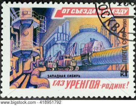 Ussr - Circa 1981: Postage Stamp \'gas Plant In Urengoy - Spherical Tanks\' Printed In Ussr. Series: