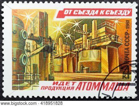 Ussr - Circa 1981: Postage Stamp ''atommash' Volga-don Atomic Reactor' Printed In Ussr. Series: 'con
