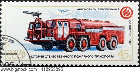 Ussr - Circa 1985: Postage Stamp 'main Airfield Fire Truck Aa-60, 1978' Printed In Ussr. Series: 'hi