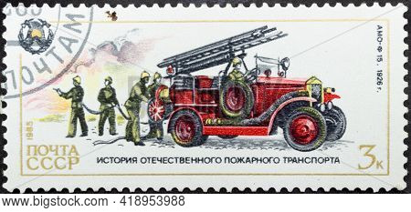 Ussr - Circa 1985: Postage Stamp 'fire Truck Amo-f 15, 1926' Printed In Ussr. Series: 'history Of Us