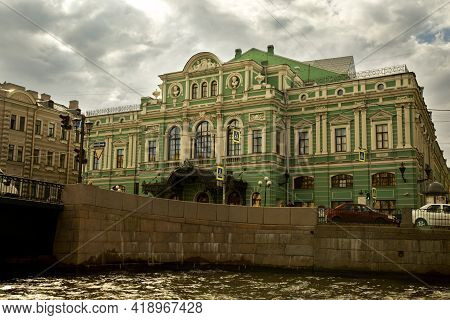 Saint-petersburg, Russia. 4 July  2017. View Of Fontanka River And Tovstonogov Bolshoi Drama Theater