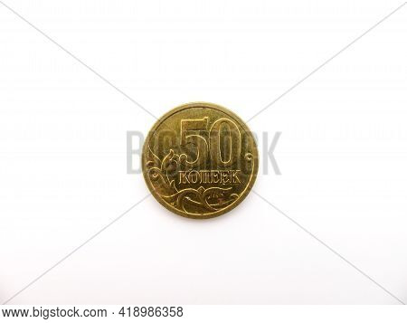Russian Coin Fifty Kopecks On A White Background. The Currency Is The Ruble.