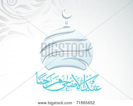 Illustration of upper part of a mosque with arabic islamic calligraphy of text Eid-Ul-Adha on floral design decorated background.
