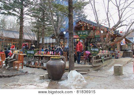 Coffee Shop On Nami Island