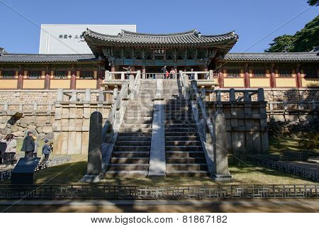 Gyeongju, Korea - October 19, 2014: Cheongungyo And Baekungyo