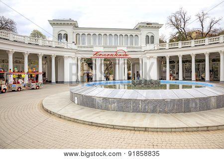 Kislovodsk. Municipal Landscape. Colonnade