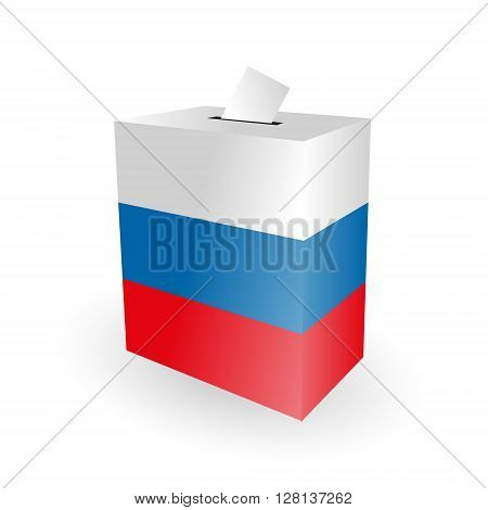 Cast your vote. ballot paper. putting voting paper in the ballot box. Elections in Russia