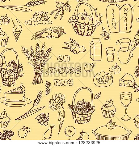 Shavuot seamless pattern background. Shavuot symbols. Vector illustration