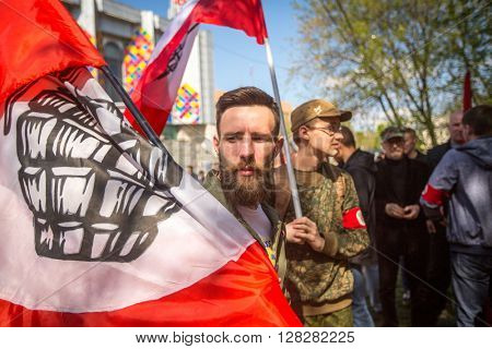 MOSCOW, RUSSIA - MAY 1, 2016: Unidentified National Bolsheviks, together with Communist party supporters take part in a rally marking the May Day in the  center of Moscow.