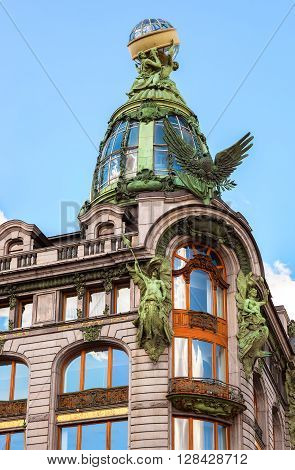 Glass dome of the famous Zinger House on Nevsky Prospect in the Saint-Petersburg. Was built 1904