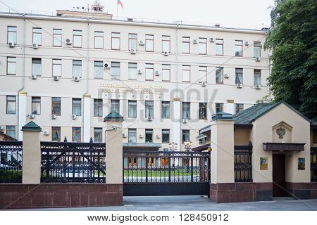 RUSSIA, MOSCOW - JUN 22, 2015: Office building of the General Prosecutor of the Russian Federation at Bolshaya Dmitrovka street.