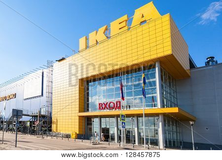 SAMARA RUSSIA - SEPTEMBER 9 2015: IKEA Samara Store. IKEA is the world's largest furniture retailer and sells ready to assemble furniture