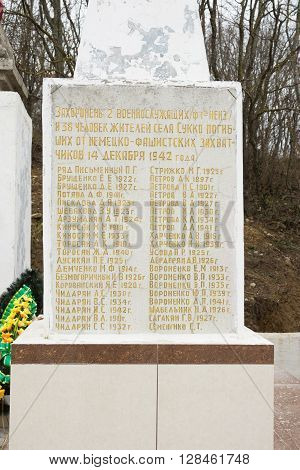 Sukko, Russia - March 15, 2016: Lists Of Those Killed At The Mass Grave Of Soviet Soldiers And Civil