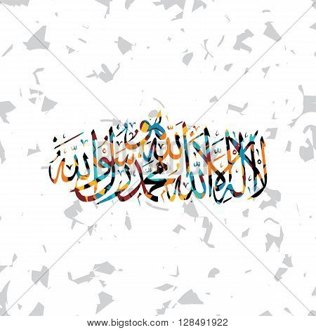 Islamic Abstract Calligraphy Art