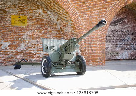 NIZHNY NOVGOROD, RUSSIA - AUGUST 28, 2015: The 76-mm divisional gun 1942 on display at the exhibition of military equipment of times of World War II in the Kremlin of Nizhny Novgorod.