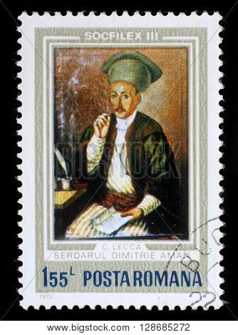 ZAGREB, CROATIA - JULY 18: a stamp from Romania shows a painting of Serdarul Dimitrie Aman by artist Constantin Lecca, circa 1973, on July 18, 2012, Zagreb, Croatia