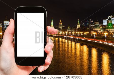 Tourist Photographs Moscow Night Landscape