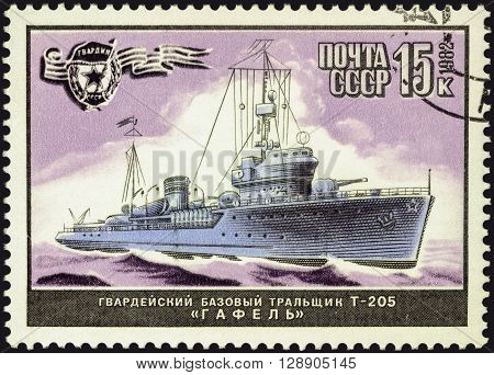MOSCOW RUSSIA - MAY 07 2016: A stamp printed in USSR (Russia) shows Russian minesweeper T-205