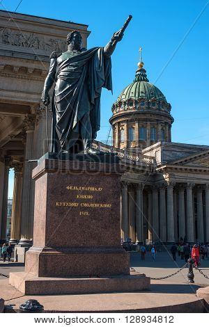 St. Petersburg Russia - May 8 2016: The monument to M. I. Kutuzov near Kazan Cathedral.