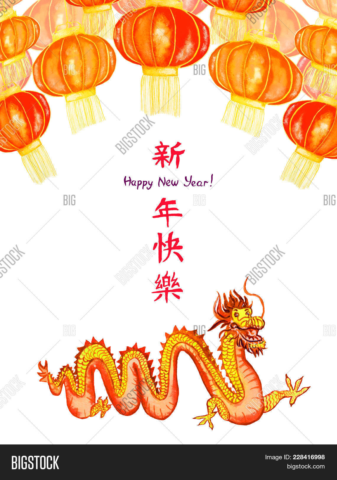 Chinese New Year Image & Photo (Free Trial) | Bigstock