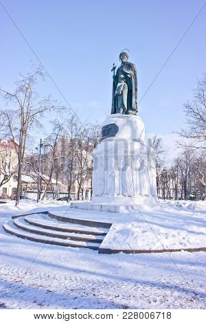Pskov, Russia - February 21.2018: Monument To The Holy Equal To The Apostles Grand Duchess Olga In T