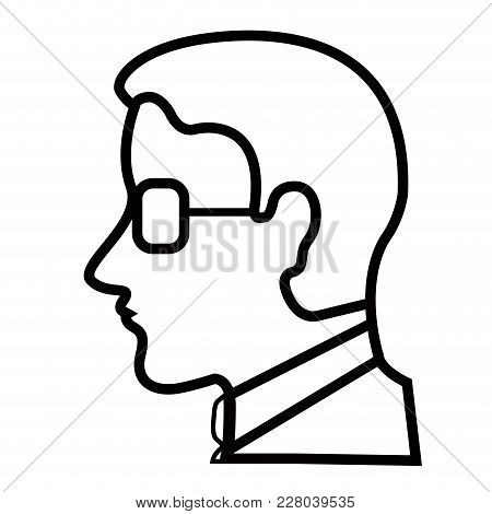 Isolated Businessman Avatar. Side View. Vector Illustration Design