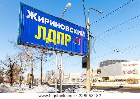 Samara, Russia - February 23, 2018: Election Street Billboard Political Party Ldpr. The Liberal Demo