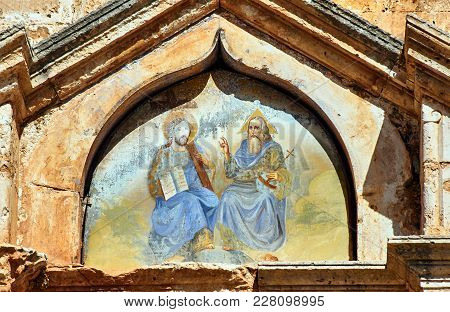 Fresco On The Wall Of The Orthodox Monastery On The Island Of Crete