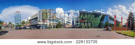 Almaty, Kazakhstan - July 8, 2016: Buildings On The Main Street