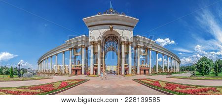Almaty, Kazakhstan - July 10, 2016: Column Of The Park Of The First President.
