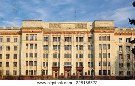 Faculty Of Physics Of Moscow State University, Also Known As Mgu (msu). Moscow, Russia.